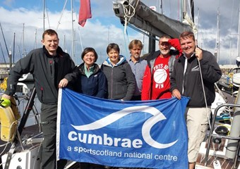 sportscotland National Centre Cumbrae